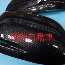 (逸軒自動車)-HONDA CRV4 3D立體碳紋後視鏡蓋 運動版 把手4件內飾板 carbon 水轉印