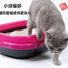 現貨《1公斤18元》礦砂 商品名稱/砂/球砂/小球砂/大球砂/無塵砂/藍鑽貓砂/美國寵物砂/繁殖包/貓砂/貓沙/松木砂