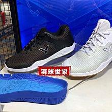 (羽球世家)勝利 羽球鞋 VG1 全球首雙!! 內置中底 羽球鞋 創新上市 🔥