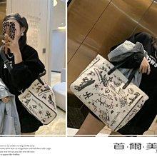 首爾美人✅ZARA原單塗鴉帆布包大包包附原廠包裝❤黑色/白色