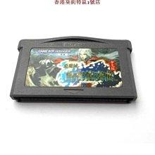 柒街特區2號店- NDSL GBM GBASP GBA游戲卡帶 惡魔城 白夜協奏曲 中文版