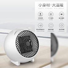 【現貨免運】輕巧可愛小豬暖風扇/電暖器/暖風機 智慧控溫 省電安全