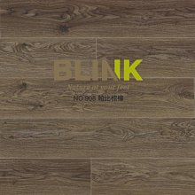 【BLINK】趨勢系列 超耐磨卡扣木地板 NO.908帕比棕橡(連工帶料/坪)