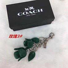 COACH 58514 新款花朵鑰匙扣吊飾 熒光亮粉 附禮品盒