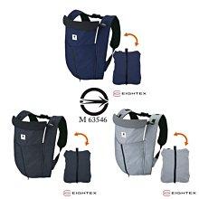 日本製Eightex-桑克瑪為好Cube五合一多功能背巾(藍色/黑色/灰色)01-125