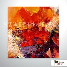 【放畫藝術】純抽象方75 純手繪 油畫 方形 黃紅 暖色系 藝術畫 裝飾 畫飾 無框畫 裝潢 室內設計 居家佈置