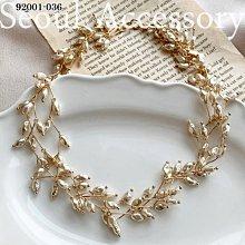 首爾飾集 正韓國製 官網款 華麗婚宴不規則珍珠設計感短項鍊92001-036