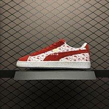 Puma X Hello Kitty Suede彪馬 紅白 麂皮 休閒滑板 366306-01 女鞋