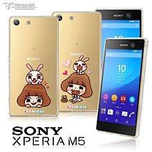 【蘆洲IN7】Metal-Slim SONY Xperia M5 香菇妹TPU柔韌透明保護殼 手機清水套 軟殼