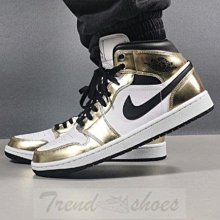 Nike Air Jordan 1 Mid AJ1 復古 高幫 液態金 白金 運動 籃球鞋 DC1419-700 男鞋