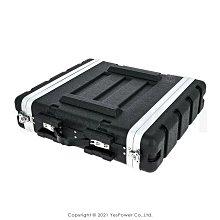 RW02 2U ABS瑞克箱 二開輕便型機櫃/手提航空箱/總深58cm/機箱/堅固耐用/防水防潮 悅適影音