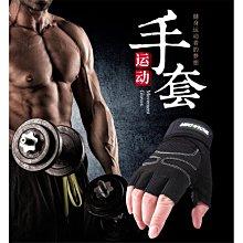 搏爾得 Boulder全新品 專業版 透氣防滑耐磨摶擊 啞鈴舉重 健身手套 訓練健身專用半指手套