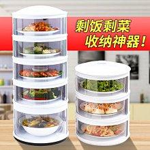 收納 置物架 廚房置物架剩菜多層收納架子旋轉多功能保溫碗盤神器用品家用大全-搞機數碼3C