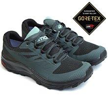 =CodE= SALOMON OUTLINE GTX 防水登山野跑鞋(黑綠) 404771 索羅門 避震 慢跑 健行 男