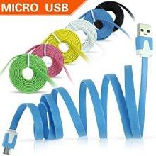 麵條線 MicroUSB (1米) 100公分 扁平線 麵條充電線 充電線 傳輸線 充電傳輸 Micro usb傳輸線