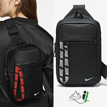 「i」【現貨】Nike 黑/綠 Sportswear Essentials  側背 斜背 單車 重機 背包 小包 腰包