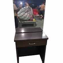 台中二手傢俱推薦 宏品全新中古家具 電器 B60604*胡桃化妝台*各式桌椅 餐椅 沙發椅 課桌椅 客廳家具家電新竹台北