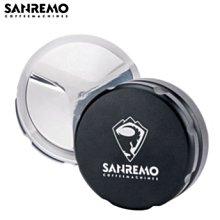 **愛洛奇**Tiamo 可調式三槳整粉器58.5mm 義大利SANREMO品牌合作款