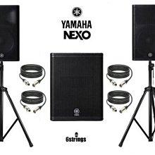 【六絃樂器】全新 Yamaha DXR12 主動式喇叭*2 + DXS15 超低音 組合 / 舞台音響設備 專業PA器材