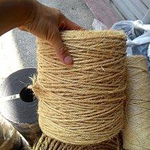 ╭☆東霖園藝☆╮園藝資材(麻繩) 5公斤一捆/1100圓---固定植株專用