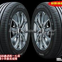 桃園 小李輪胎 米其林 ENERGY SAVER 4 185-55-16 全新 輪胎 舒適 靜音 耐磨 特價歡迎詢價