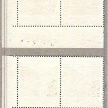 [方連之友](76年)紀219 翡翠水庫落成紀念郵票  同位邊角四方連連帶帳號