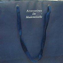 Accessoires De Mademoiselle 精品紙袋   保證真品