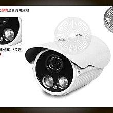 小齊的家 T112L 100萬畫素 IPCAM 720pHD 紅外線50米 鋁合金 防水 網路 攝影機 監視器 ONVIF-特價