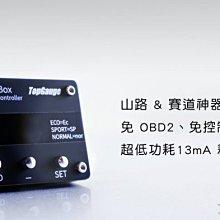 【精宇科技】HONDA CRV5 CRV-5 免OBD2 油門加速器 PEDAL BOX