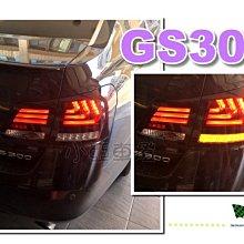 小亞車燈改裝*安裝LEXUS GS350 GS430 GS300後燈 06 07 08 09 年 LED 光柱尾燈