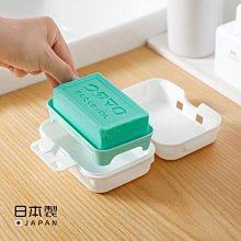 皂盒 旅行皂盒 外出皂盒 攜帶式皂盒 日本製 東邦肥皂盒