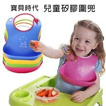 兒童飯兜 寶貝時代 BabyYuga 寶寶吃飯衣 兒童圍兜 畫畫衣 寶寶防水罩衣 反穿衣 防水飯兜【G220004】塔克