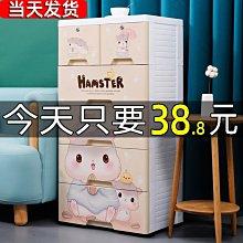 收納 置物架 加厚塑料五斗抽屜式收納柜寶寶衣柜嬰兒童整理箱玩具家用儲物柜子-搞機數碼3C