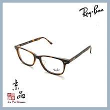 【RAYBAN】RB5306D 5195 霧玳瑁色 日版 雷朋光學眼鏡 公司貨 JPG 京品眼鏡