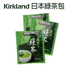 [現貨] 好市多 Kirkland日本綠茶包 真Costco附發票 飲料 飲品 綠茶粉 贈品禮品獎品禮【HF006】