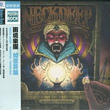 【嘟嘟音樂2】困境樂團 NECK DEEP - 如意算盤 WISHFUL THINKING   (全新未拆封)