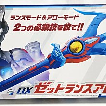 【G&T】BANDAI 超人力霸王 DX 傑特長槍弓箭 476276