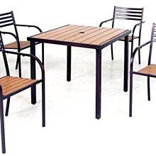 鐵製塑木休閒桌椅組