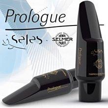 ♪ 后里薩克斯風玩家館 ♫『SELMER Seles Prologue』中音.新款入門吹嘴.法國製