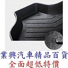 賓士 BENZ GLA/X156 2014~最新款 後車箱托盤 (WQBENX156-1) 【業興汽車精品百貨】