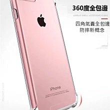 四代 水晶盾 四角防摔 空壓殼 保護殼 手機殼 iPhone 11 Pro Max iPhone11ProMax 冰晶盾