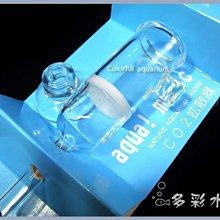 +►►多彩水族◄◄日本NAG aqua! music《迷你直口細化器》二氧化碳CO2玻璃細化器