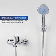 簡約全銅淋浴花灑套裝冷熱增壓超薄頂噴方形沐浴花灑升降