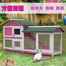 菠蘿特大號兔籠子防噴尿豪華雙層抽屜式兔窩寵物籠貓屋鴿子籠別墅【托盤+鐵網】