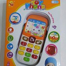 【佳樺生活本舖】50入兒童玩具電話(L8)兒童玩具手機電話 兒童玩具仿真手機電話 各式兒童玩具批發