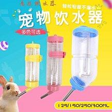 兔子水壺貓咪飲水器掛式飲水器飲水瓶喂水器飲水器滾珠水壺喝水器
