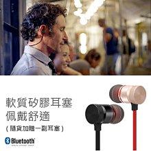 現貨 SPORTS耳機  防汗水/重低音 無線耳機 運動耳機 運動藍芽耳機  藍牙耳機 耳機 藍牙