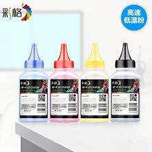 百城-適用惠普CE410A碳粉HP Color LaserJet Pro M300 400 M351A M451DN M
