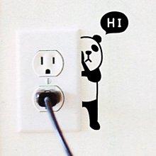 ❅PAVEE❅ 韓國Adorn House~ ANi Hide 躲貓貓 創意家飾/家具貼/開關貼/窗貼/壁貼~ 貓熊
