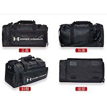 ❤i運動❤ Under Armour M號 專業競技型運動裝備袋 旅行袋 側背包 旅行包 防水耐磨